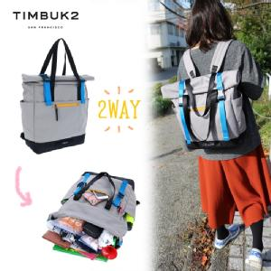 【TIMBUK2】フォージトート Forge Tote (Flux)